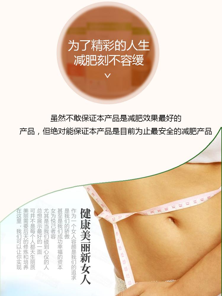 小蛮腰纤体瘦瘦丸顽固肚脐丸大肚贴减肥燃脂减脂瘦身神器排毒正品