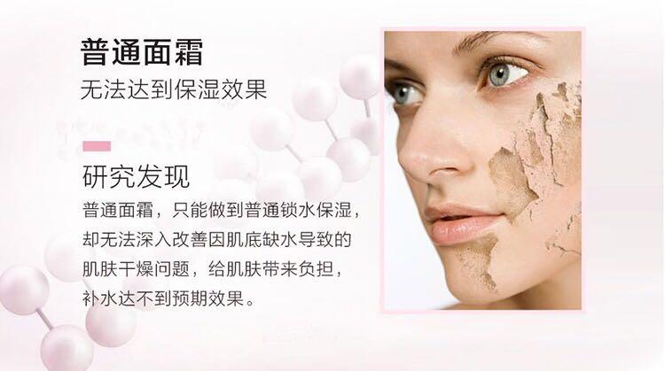 正品朵颜驻颜水光修护霜40g 祛斑霜祛痘淡化细纹滋养嫩白收缩毛孔改善暗黄面霜