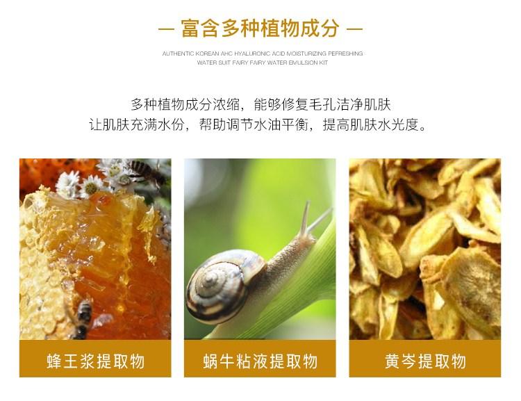 正品韩国AHC黄金玻尿酸精华洗面奶150ml 保湿紧致毛孔深层清洁
