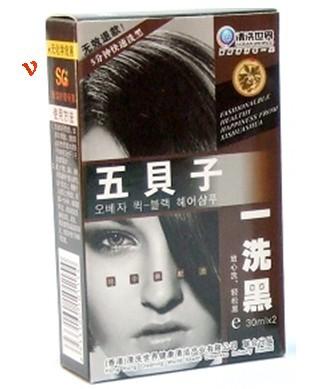 "五贝子一洗黑storager=""images//20111210/7d87a063402e64c6.jpg|//20111210/7d87a063402e64c6.jpg|fs_storage"""