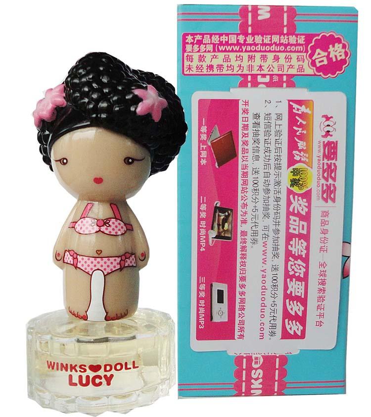 媚眼娃娃女士香水系列
