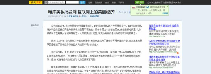 搜狐滚动新闻报导