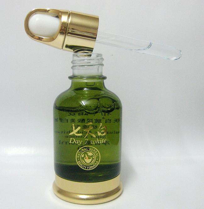 www.vkua.com希卡露姿七天白玻尿酸美白原液30ml(极速型)