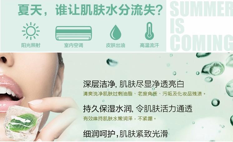 www.vkua.com自然堂水润保湿洗颜霜洗面奶(任何肌肤适用)