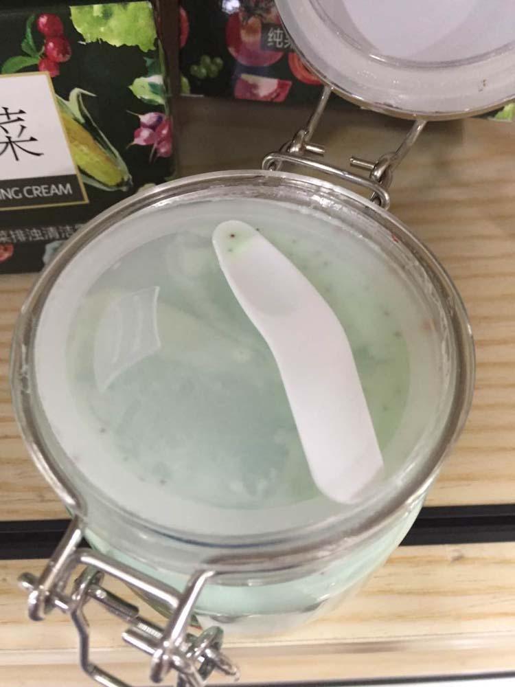 野菜排浊清洁霜