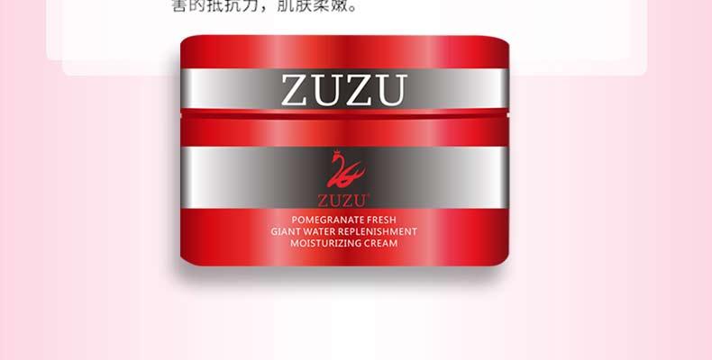 ZUZU红石榴套盒