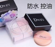 正品DVZ朵色轻盈无痕四宫格修颜蜜粉 持久控油 美白定妆遮瑕散粉