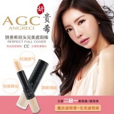 正品韩国AGC妍贵希祛痘印雀斑遮瑕液打底修容遮瑕膏熊猫眼遮瑕棒