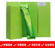 特卖正品台湾棒女郎女性妇科炎症私处护理套盒凝胶凝胶养巢护宫6支装