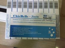 正品chicbelle佳茵益生菌女性专用乳酸胶囊阴道妇科炎症女性私处保养