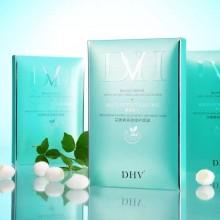 正品DHV花青素多效修复面膜30mlX7片 孕妇可用超薄首款抗氧化蚕丝面膜