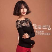 韩国lets diet恒温衣薄款保暖上衣 修身塑形蕾丝打底内衣长袖