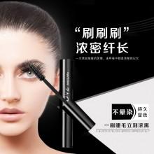 正品DVZ朵色嫁接浓密睫毛膏升级版 纤长防水持久自然卷翘不晕染