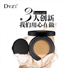 正品DVZ 朵色水光清透裸肌气垫CC霜   裸妆遮瑕保湿美白补水持久隔离不脱妆BB霜