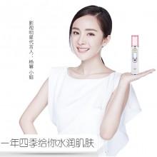 新品包邮预售金稻KD77S智能补水仪 漂亮的李慧珍夏乔同款补水仪