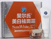 正品契尔氏377美白祛斑霜30g 美白洗面奶+美白祛斑霜+美白精华液提亮肤色