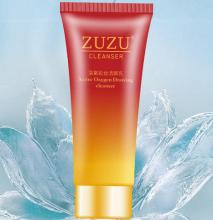 正品zuzu新品活氧拉丝洁面乳100g洁净弹力补水保湿收缩毛孔抗衰老洗面奶