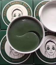 正品韩国香蒲丽绿公主眼膜紧致去黑眼圈去眼袋浮肿补水淡化细纹眼贴膜
