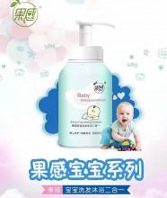 正品美颜秘笈果感宝宝洗发沐浴露二合一250ml低泡洁净无添加无硅安全呵护宝宝皮肤