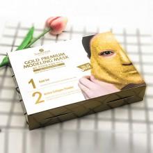 SHANGPREE正品香蒲丽黄金面膜 水光软膜补水抗皱保湿