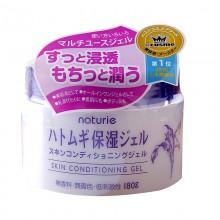 日本Naturie薏仁面霜180g 懒人霜补水保湿滋润缓解干燥薏仁水面霜啫喱
