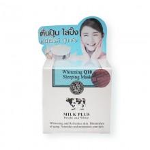 泰国正品Beauty buffet Q10牛奶睡眠面膜45g 免洗