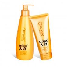 正品么尚无硅油纯生姜洗发套装(洗发水450ml+发膜200ml)防脱发去屑止痒