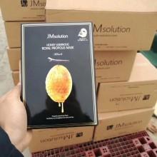 正品韩国JMsolution水光蜂胶蜂蜜面膜JM海洋珍珠三部曲深层补水保湿