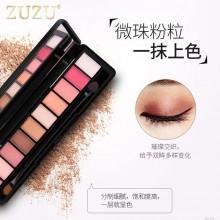 正品ZUZU魅惑十色眼影盘10g 易上色不浮粉不晕染