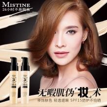 泰国正品Mistine24小时粉底液25ml 遮瑕防水控油不浮粉