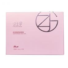 正品公主家舒润皙颜弹性面膜(7片/盒)提亮肤色抗皱