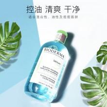 正品Bioderma贝德玛4合1高效净妍卸妆液500ml 卸妆水蓝水